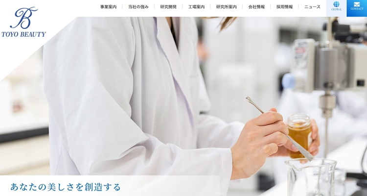 東洋ビューティ株式会社