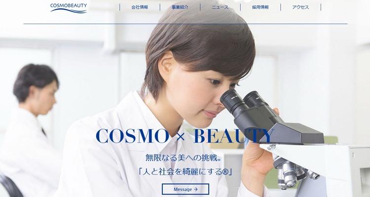 株式会社コスモビューティー