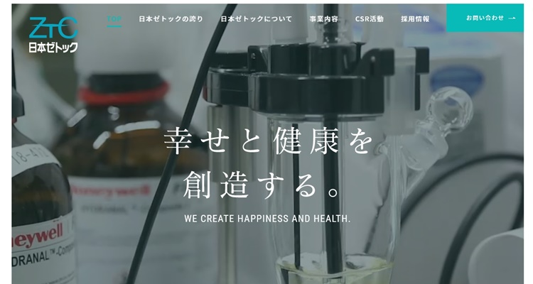 日本ゼトック株式会社