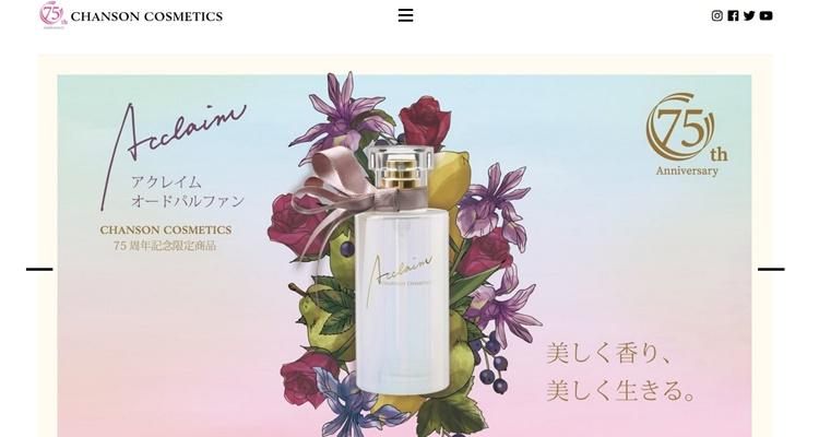 株式会社シャンソン化粧品