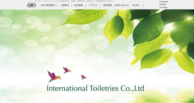 インターナショナル・トイレツリース株式会社