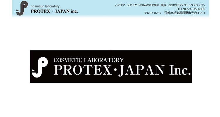 株式会社プロテックス・ジャパン