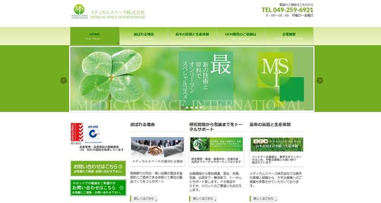 メディカルスペース株式会社