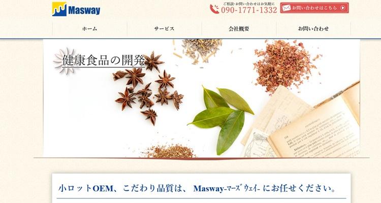 株式会社Masway‐マーズウェイ‐