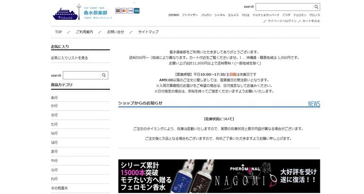 株式会社エー・エス・ネットワーク