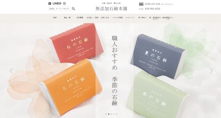 丸菱石鹸株式会社