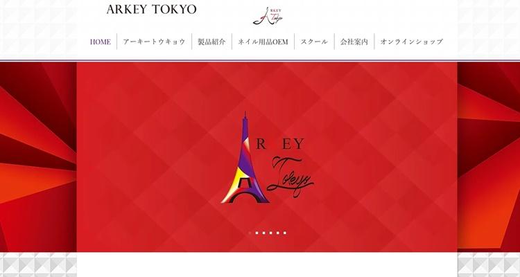 ARKEY TOKYO株式会社