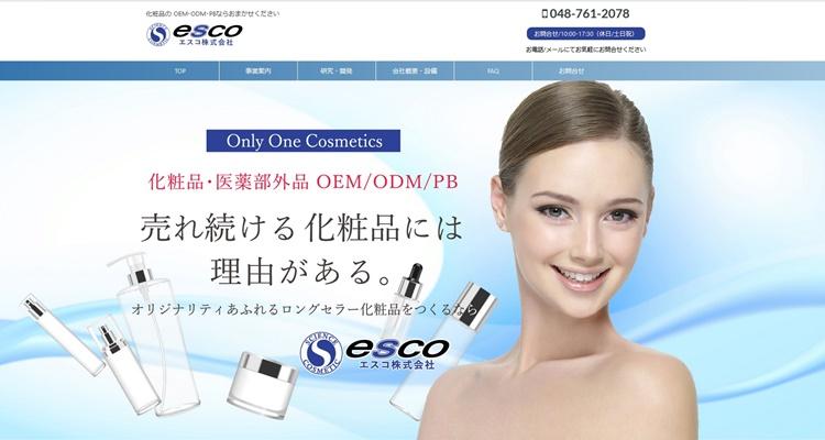エスコ株式会社