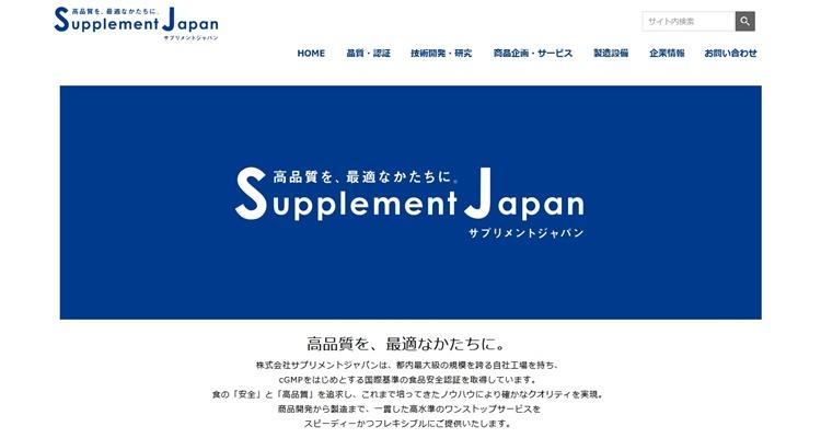 株式会社サプリメントジャパン