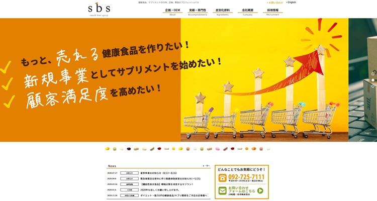 株式会社SBS