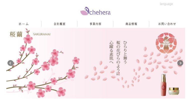 株式会社シェーラ