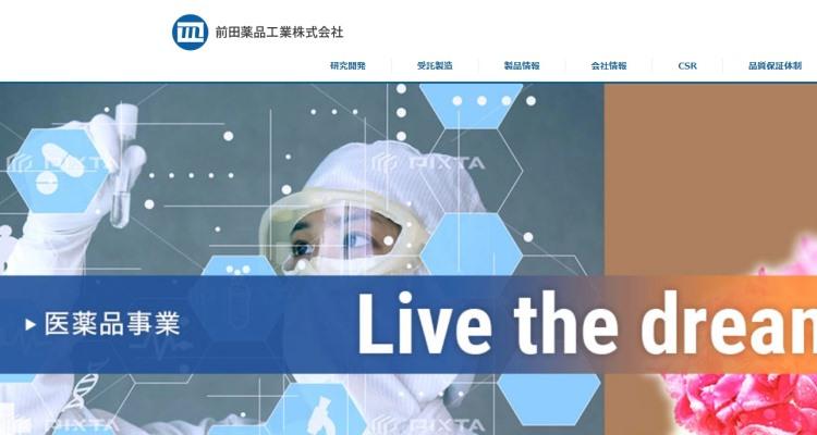 前田薬品工業株式会社