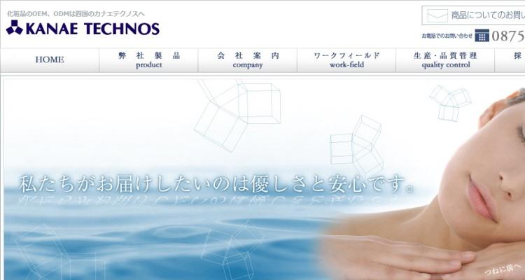 株式会社カナエテクノス