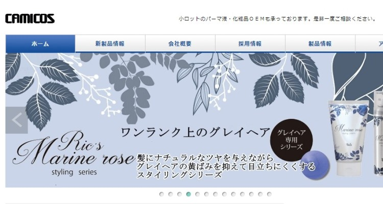 日本ケミコス株式会社