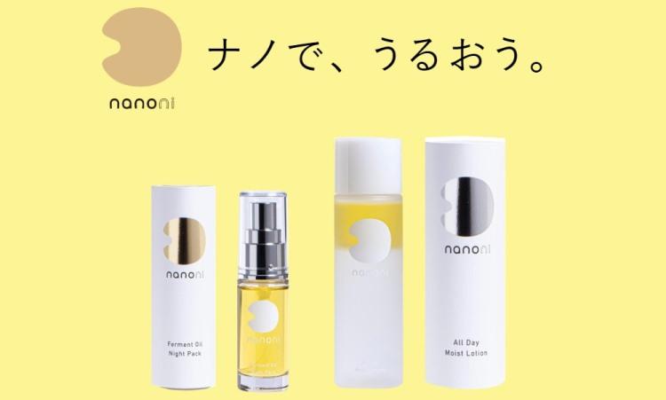 nanoni