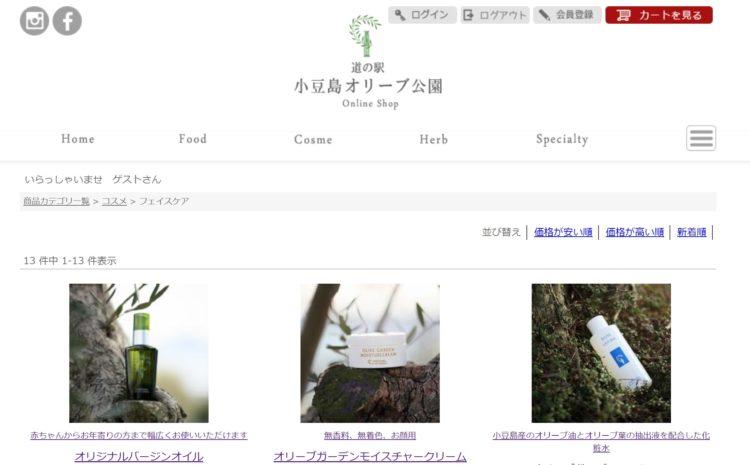 香川_道の駅小豆島オリーブ公園