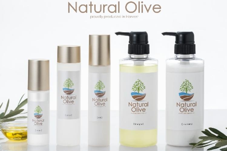 株式会社ハーベスト_国産オリーブを使った自然派化粧品