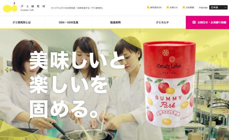 愛知の健康食品OEMメーカー・日進乳業