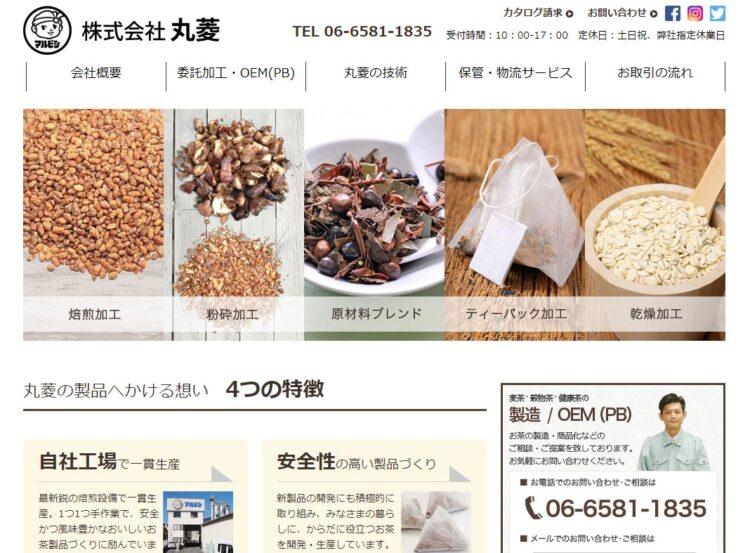 丸菱の健康茶OEM