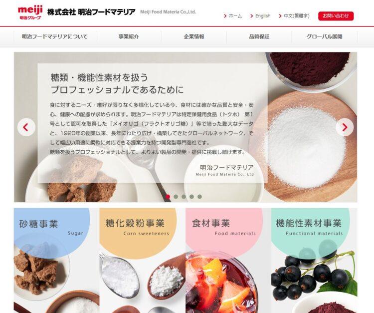 東京の健康食品・サプリメントOEMメーカー・明治フードマテリア
