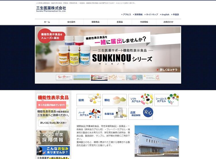 三生医薬株式会社のOEM