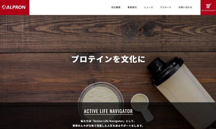 島根の健康食品OEMメーカー・アルプロン