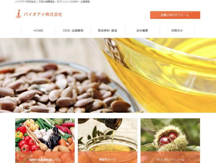 大阪の健康食品OEMメーカー・バイオアイ