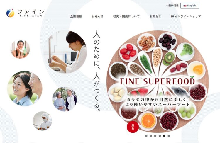 大阪の健康食品OEMメーカー・ファイン