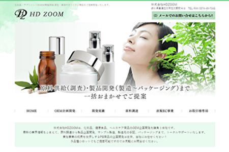 株式会社HDZOOM