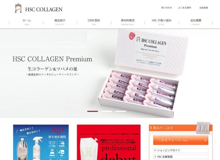 兵庫の健康食品OEMメーカー・HSC COLLAGEM