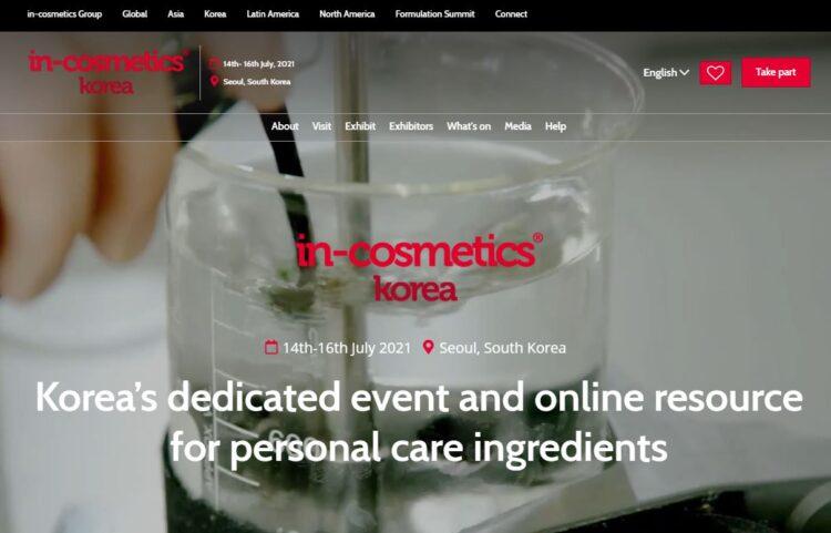 化粧品原料やOEM受託に特化した展示会「In-cosmetics Korea」