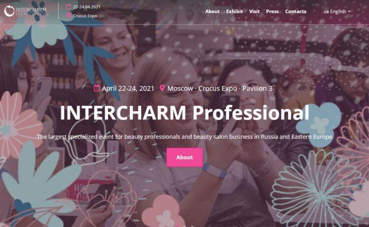 ロシア・東欧・中欧で最大規模を誇る化粧品専門の見本市「InterCHARM(インターチャーム)」