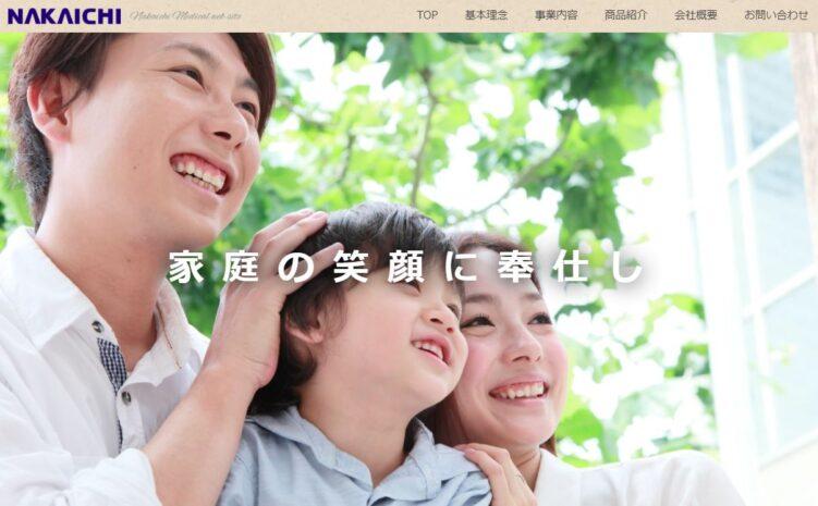 大阪の健康食品OEMメーカー・中一メディカル