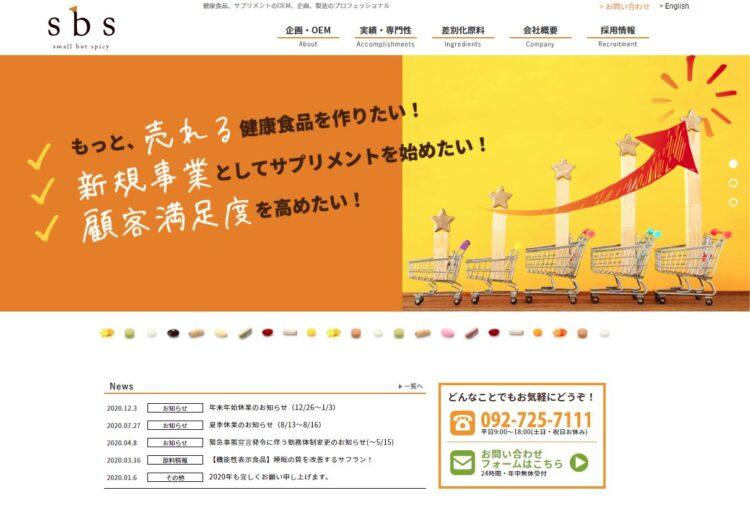 福岡の健康食品OEMメーカー・SBS