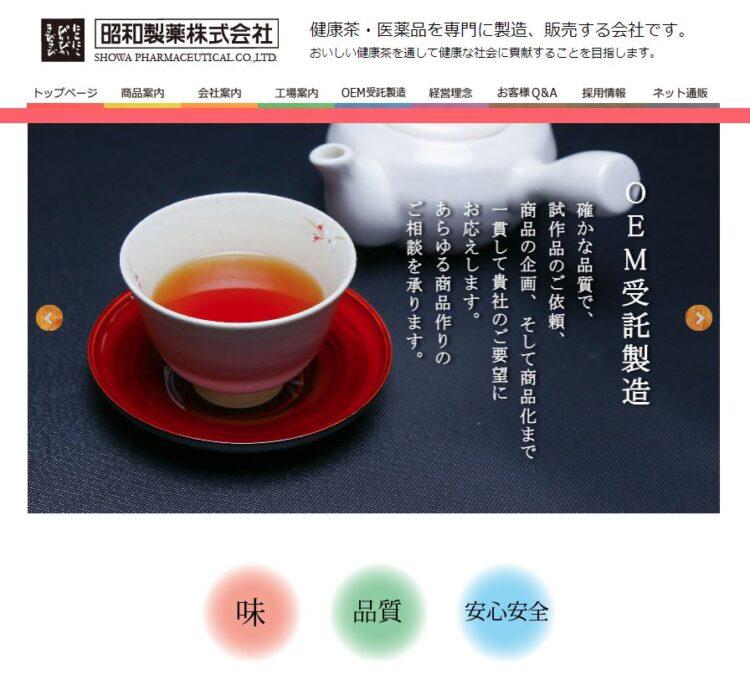 愛知の健康食品OEMメーカー・昭和製薬