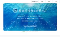 株式会社東洋サプリ