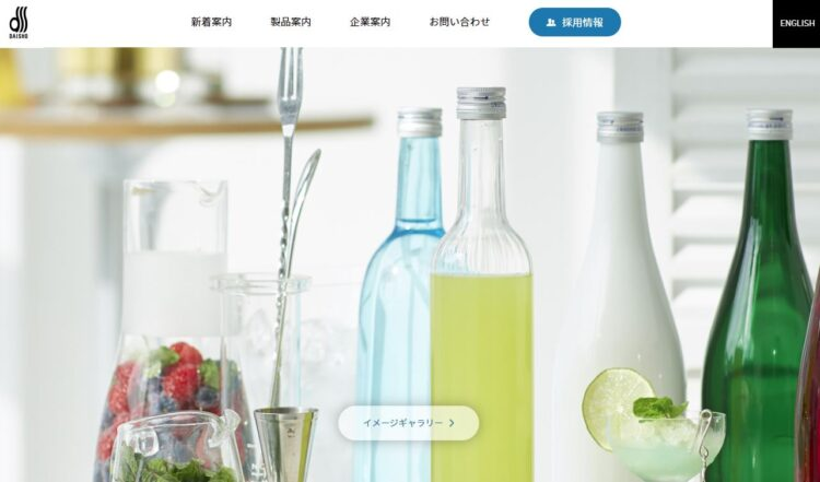 大阪の化粧品OEM容器メーカー・大商硝子