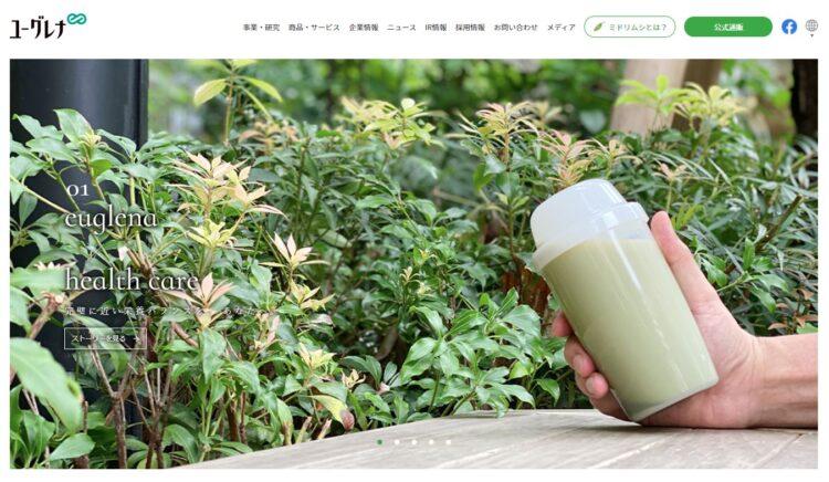 東京の健康食品・サプリメントOEMメーカー・ユーグレナ