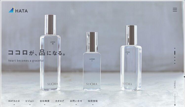 大阪の化粧品OEM容器メーカー・HATA(ハタ)
