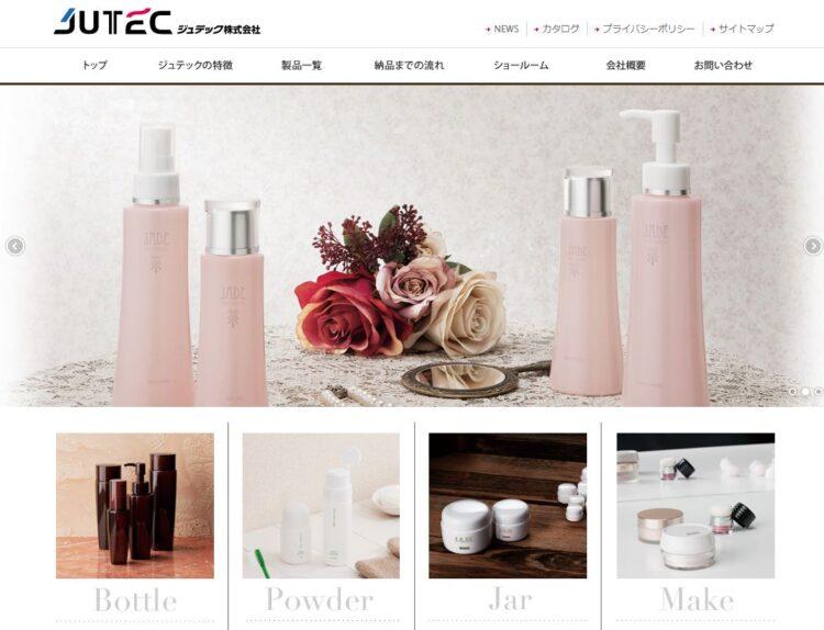 大阪の化粧品OEM容器メーカー・ジュテック