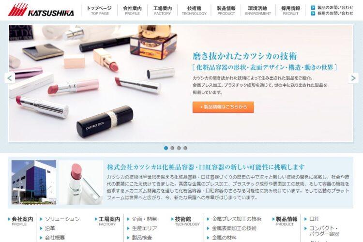 化粧品OEMにおすすめの容器メーカー・カツシカ