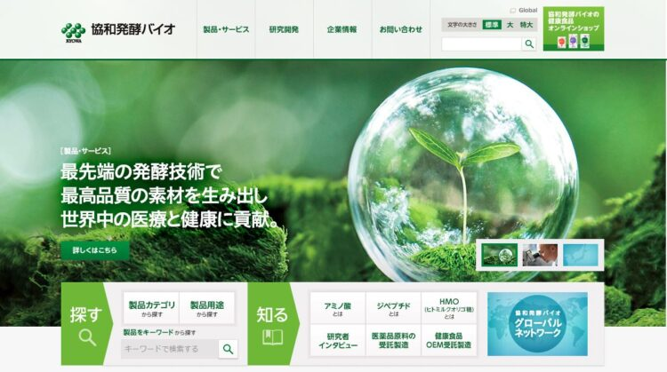東京の健康食品・サプリメントOEMメーカー・協和発酵バイオ