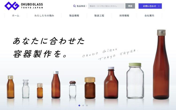 化粧品OEMにおすすめの容器メーカー・大久保製壜所