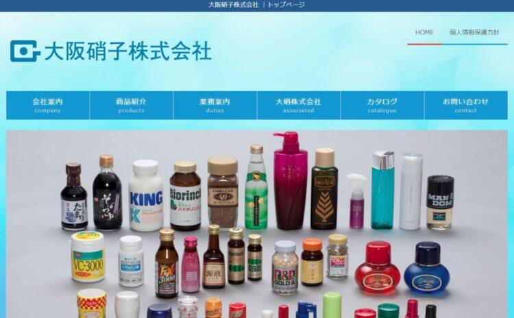 大阪の化粧品OEM容器メーカー・大阪硝子
