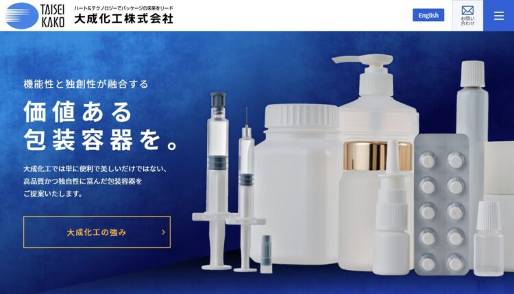 大阪の化粧品OEM容器メーカー・大成化工