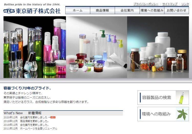 化粧品OEMにおすすめの容器メーカー・東京硝子