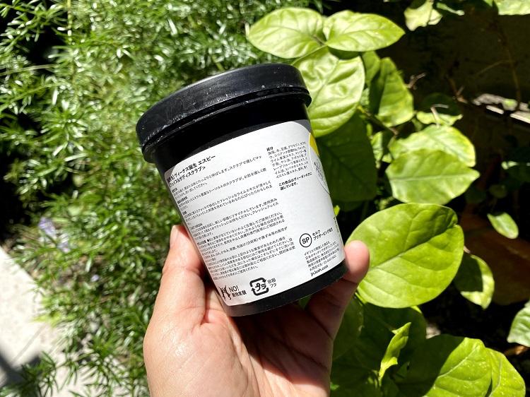 再生プラスティック容器を自社で製造・使用