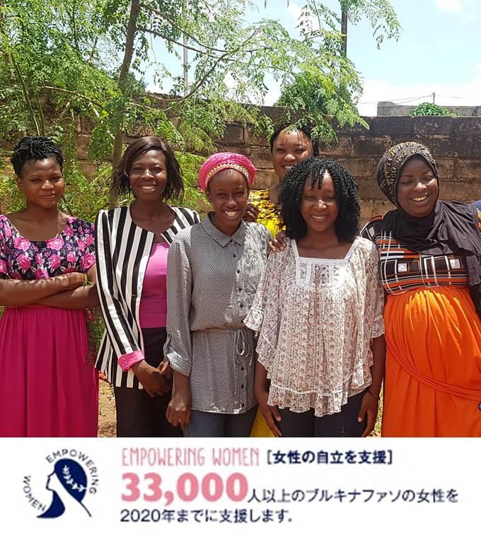 ロクシタンは女性の自立を促す基金を設立
