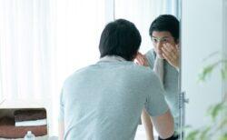 男性化粧品市場のトレンド調べ