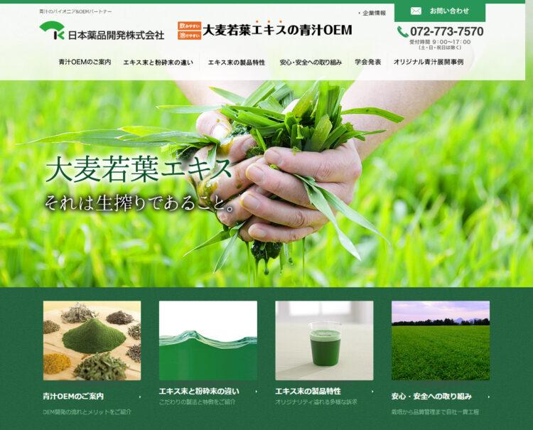 日本薬品開発・OEMメーカー